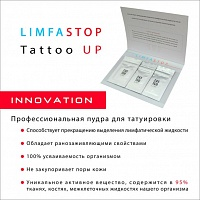 Пудра для татуировки Limfastop Tattoo Up